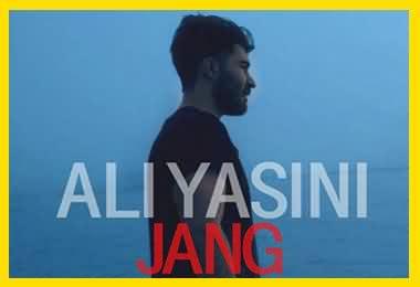 کد آهنگ پیشواز جنگ علی یاسینی ایرانسل