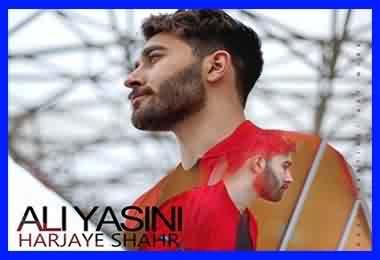 کد آوای انتظار هر جای شهر علی یاسینی همراه اول
