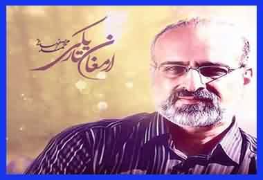 کد آوای انتظار ارمغان تاریکی محمد اصفهانی همراه اول