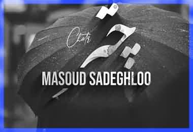 آوای انتظار همراه اول چتر مسعود صادقلو