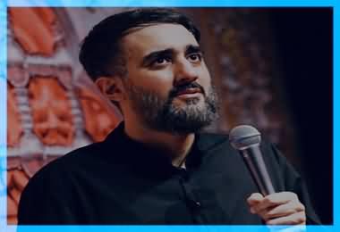 آوای انتظار همراه اول چادر نمازت محمدحسین پویانفر