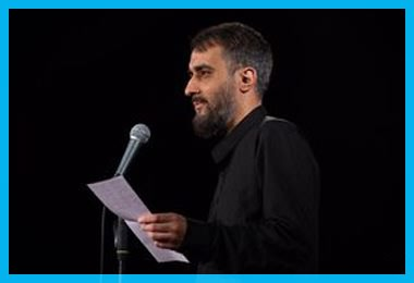 آوای انتظار محمدحسین پویانفر در نجف همراه اول