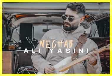 کد آهنگ پیشواز نقاب علی یاسینی ایرانسل