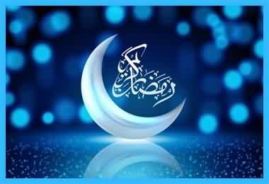 کد آهنگ پیشواز ماه رمضان همراه اول