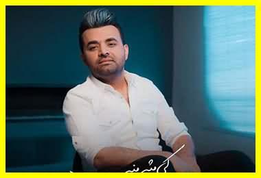 کد آهنگ پیشواز میثم ابراهیمی کی مثل منه ایرانسل