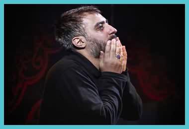 کد آوای انتظار همراه اول ای آرامش من محمدحسین پویانفر